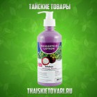 Body Lotion with extracts of mangosteen BANNA, 250 ml.
