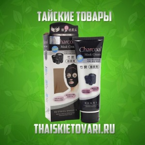 Cream-Mask with bamboo charcoal, 130 grams.