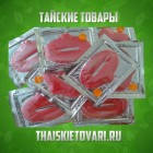 Collagen Lip Mask, 10 piezas.