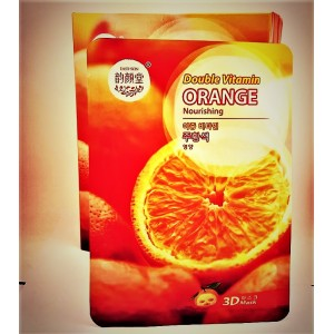 Moisturizing vitamin mask for the face with an extract of orange Belov, 38 grams.