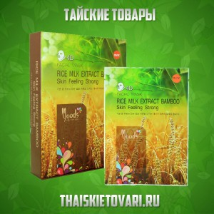 "Tissue Mask for face and neck with rice milk and bamboo ""Rice milk extract bamboo facial mask Belov"""
