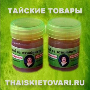 Thai ointment for the treatment of nail fungus, 5 grams.
