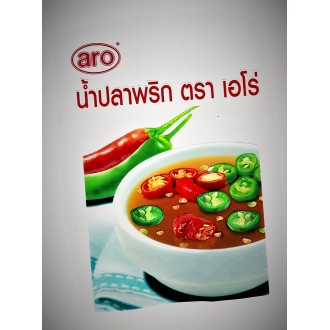 Traditional Thai fish sauce, an authentic addition to Thai cuisine.