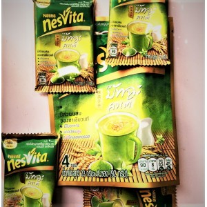 The cereal product for a healthy diet NESVITA NESTLE, 4 sachets of 23 grams.