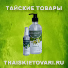 Massage oil with extracts lilavadi (frangipani), 120 ml.