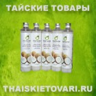 100% natural coconut oil Tropicana, 100 ml.