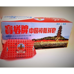 Soap for the treatment of psoriasis and other skin pathologies Pagoda, 50 grams.
