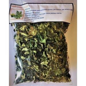 Tea made from dried leaves of papaya, 30 grams.