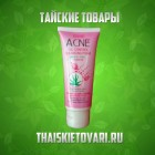 Antibacterial cleansing foam for the face with Aloe Vera and Vitamin B6 ISME, 60 grams.