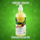 Body Lotion with extracts of pineapple BANNA, 250 ml.