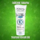 Facial wash PONDS, eliminating acne and control of fat, 100 grams.