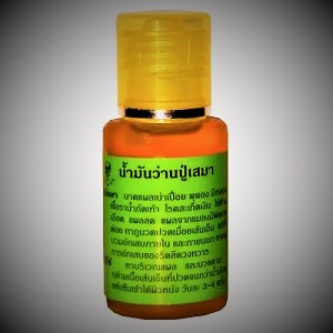 Healing oil from the collection of medicinal herbs Poo Sema, 20 ml.