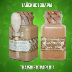 Natural mixture of meat and a cobra bile for alcoholic tinctures, 35 grams.
