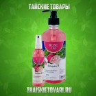 Massage oil with extracts of red roses, 120 ml.