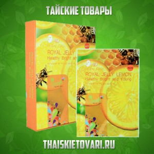 "Tissue Mask for face and neck with lemon and royal jelly ""Royal Jelly Lemon facial mask Belov""."