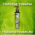 "Body lotion ""Spicy gooseberry and Carambola\"" Sabai arom, 200 ml."