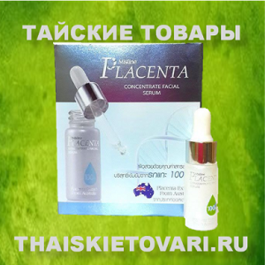Serum for the face with placenta extract and collagen MISTINE, 10 grams.