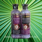 Shampoo and conditioner with an extract of mangosteen.