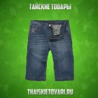 Shorts dzhisovye men.