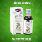 Thai cough syrup with herbs, 60 ml.