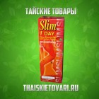 Anti-cellulite cream with warming effect Slim 1 Day, 100 grams.