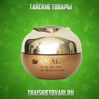 Snail cream with lifting effect, 55 ml.