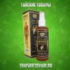 Massage oil with snake fat BANNA, 85 ml.