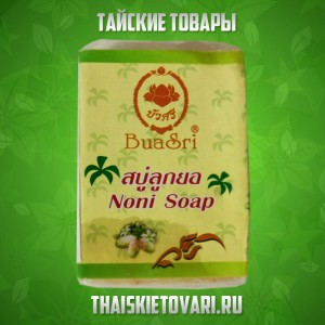 Soap with natural extract of noni BuaSri, 90 grams.