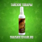 Antibacterial antifungal foot spray Abhaibhubejhr, 120 ml.