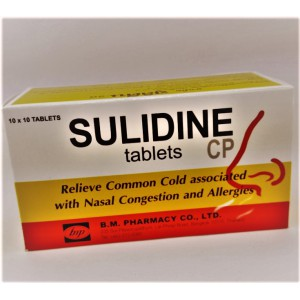 Sulidine tablets for nasal congestion, 10 tablets.