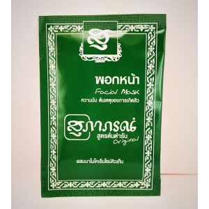 Powder mask for face SUPAPORN with green tea, 15 grams.
