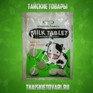 Tablets of milk for kids and adults, 20 grams.