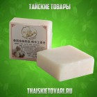 Natural soap with the extract of swallow nests, 50 grams.