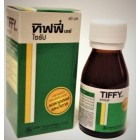 Thai syrup Tiffy dey for relieving cold symptoms, 60 ml.
