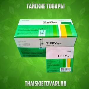 Tablets TIFFY dey against colds and flu, 4 pieces.