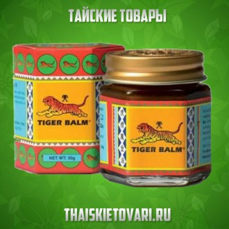 Thai Red Tiger Balm with warming effect.