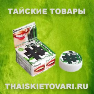 Toothpaste with bamboo charcoal, 25 grams.