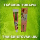 "Toothpaste ""Carnation"", 35 grams."