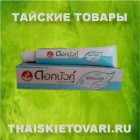 Зубная паста Twin Lotus Fresh&Cool, 40 грамм.