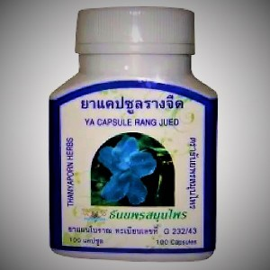 Capsules of Tungbergia for cleansing the body and removing the hangover Ya Rang Jued, 100 capsules.