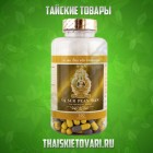 Capsules for enhancing male potency Sur Pian Wan, 240 capsules.